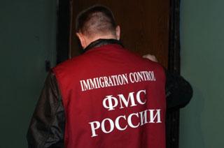 Новый закон с 1 августа ФМС: закон для мигрантов - Бизнес Клуб Онлайн
