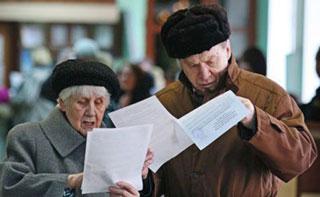 Пример расчет пенсии по инвалидности 3 группы