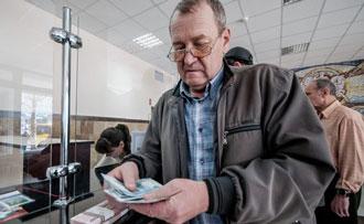 будет ли повышение пенсии: